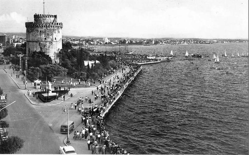 Thessaloniki in the 1950's